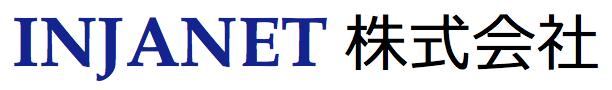 INJANET株式会社
